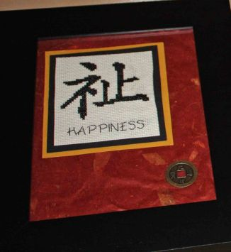 Happiness cross stitch